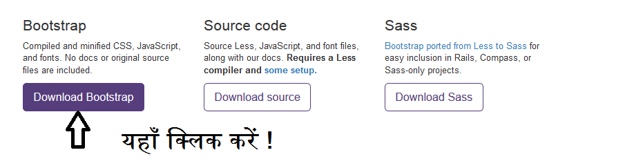 learn bootstrap in hindi